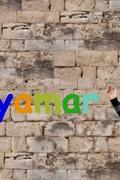 Kayamar (Magyaróvári Viktor)
