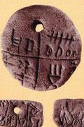 RovóEmber-Faragó - A sírból kelt írás