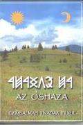 Székelyföld – a 35 ezer éves Őshaza
