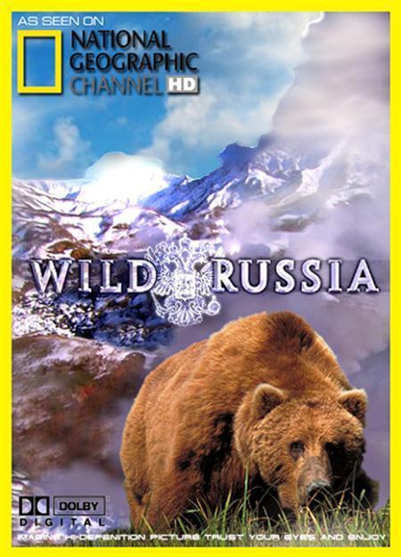 Kinn az orosz vadonban (Wild Russia)