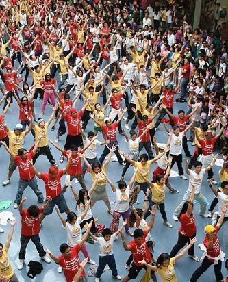 Villámcsődület (flash mob)