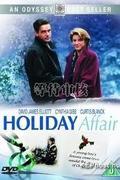 Vakáció New Yorkban (Holiday Affair)