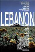 Libanon (Lebanon)