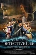 Young Detective Dee: Rise of the Sea Dragon (Di Renjie: Shen du long wang)