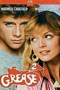 Pomadé 2 (Grease 2)
