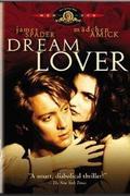 Álmaim asszonya (Dream Lover)