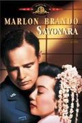 Szajonara (Sayonara)