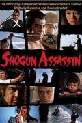 A sógun orgyilkosa (Shogun Assassin)