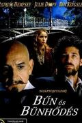 Bűn és bűnhődés (Crime and Punishment) 1998