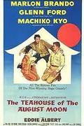 Teaház az augusztusi holdhoz (The Teahouse of the August Moon)