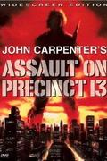 A 13-as rendőrőrs ostroma (Assault on Precinct 13)