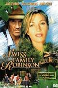 A modern Robinson család (The New Swiss Family Robinson)