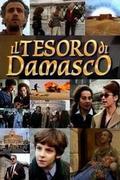 Damaszkusz kincse (Il tesoro di Damasco)