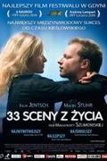33 jelenet az életből (33 sceny z zycia)