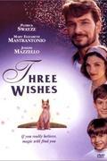 Három kívánság (Three Wishes)