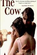 A tehén - Egy kalandos hétköznapi élet (Kráva)
