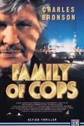 A zsaru családja 1. (Family of Cops)