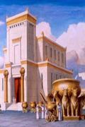 A Templom-hegy (Temple Mount)