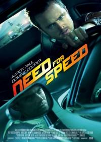 Need for Speed (2014) a film