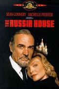Oroszország-ház (The Russia House)