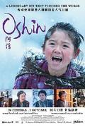 Oshin (Oshin) (2013)