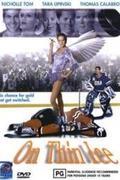 Bajnok a jégen (Ice Angel)