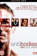 Antitest (Antikörper)