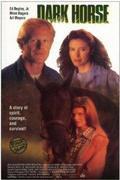 A befutó (1992) Dark Horse