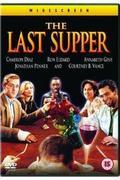 Az utolsó vacsora (The Last Supper) (1995)