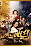 Nyugati utazás - A démonok leigázása (Journey to the West: Conquering the Demons)