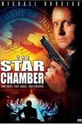 A Törvény ökle (The Star Chamber)