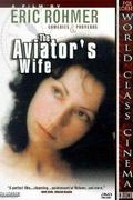 A pilóta felesége (La Femme de l'aviateur)