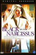 Fekete nárcisz (Black Narcissus)