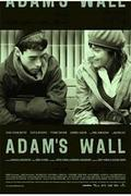 Falak között (Adam's Wall)