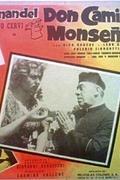 Don Camillo Monsignore... de nem túlságosan (Don Camillo monsignore ma non troppo)