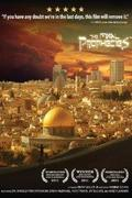 2012: az utolsó prófécia (2012: The Final Prophecy)