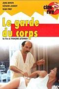 A testőr (La garde du corps) 1984.