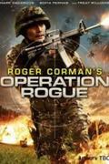 Manila Hadművelet (Operation Rogue)