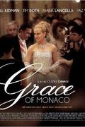 Grace - Monaco csillaga (Grace of Monaco)