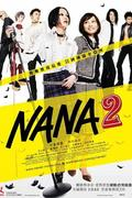 Nana 2. (live-action movie)
