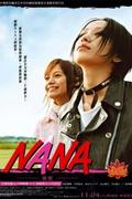 Nana (live evil) Live-Action Movie