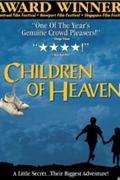 A mennyország gyermekei (Bacheha-Ye aseman)