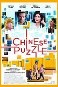 Már megint lakótársat keresünk (Casse-tete chinois / Chinese Puzzle)