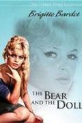 A medve és baba (L'ours et la poupée)