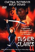 Tigriskarom II. - A visszatérés (Tiger Claws II)