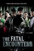 A végzetes találkozás (The Fatal Encounter)