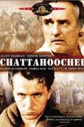 A téboly börtöne (Chattahoochee)