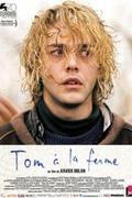 Tom a farmon (Tom á la ferme / Tom at the Farm)