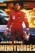 Jackie Chan: Mennydörgés (Pik lik foh)
