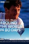 80 nap alatt a Föld körül (Around the World in 80 Days)